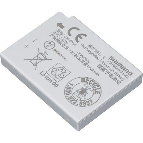 Shimano CM-BT01 battery for CM-2000 camera