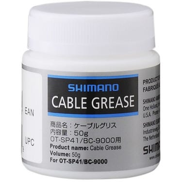 Special grease for SP41 gear outer casing 50 g